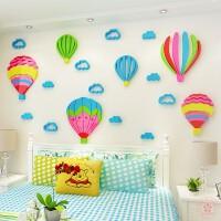 儿童房卧室装饰3D亚克力立体墙贴幼儿园墙面贴画卡通热气球墙贴纸 主图色 超