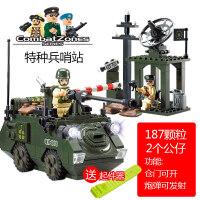 男孩�⒚煞e木拼�b玩具 �事坦克汽�塑料�和�男孩子6-10�q12�q 男孩