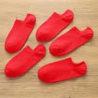 本命年红袜子男士短袜四季结婚纯棉低帮浅口船袜隐形属狗男袜 适合【39-43】