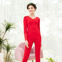 秋冬女士低领秋衣秋裤套装女纯棉薄款美体性感打底衫紧身保暖内衣 大红 大V领女士