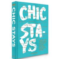 现货包邮 Chic Stays: 悦游Conde Nast Traveler推荐世上Z美度假旅游酒店设计书 别致旅行艺