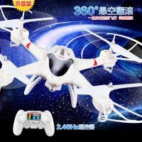 遥控飞机无人直升机模型耐摔摇控充电动世季300-2四轴飞行器航拍 白色 默认