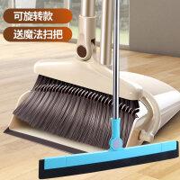 {夏季贱卖}扫把套装家用扫帚簸箕组合扫地笤帚刮地板刮水器不粘头发神器单个 ()升级款(可旋转头扫把+刮水器+簸箕