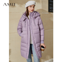 Amii极简加厚90绒白鸭绒羽绒服冬新款连帽宽松中长款保暖外套