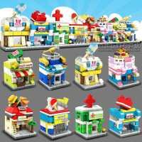 沃马兼容乐高积木儿童迷你街景系列城市益智男孩子女孩子玩具礼物