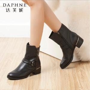 达芙妮女靴女鞋冬季时尚百搭短筒靴子英伦简约方跟扣牛皮短靴女