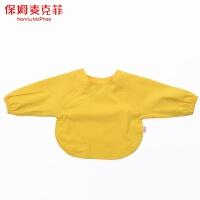 宝宝罩衣吃饭衣画画衣儿童婴儿围兜长袖反穿衣饭兜
