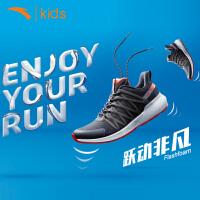 安踏童鞋儿童运动鞋春夏新款男童女童跑步鞋中大童休闲鞋31815502