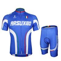骑行服套装蓝色夏季短袖自行车衣服海绵垫吸汗速干户外运动单车骑行套装