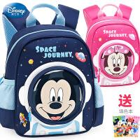 迪士尼幼儿园书包男童女童1-3岁小孩宝宝小班儿童双肩包可爱卡通