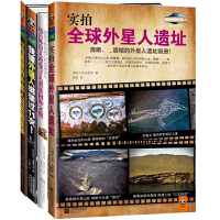 外星人系列小说书籍共4册我被外星人绑架过11次 FBI档案里的外星人目击者实录 实拍外星人遗址 远古外星人改变了人类基