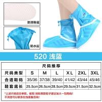 高筒雨鞋套加厚防滑耐磨防水雨天防雨户外骑行儿童长筒雨鞋套 X