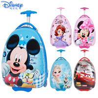 迪士尼儿童16寸宝宝行李箱旅行箱男女童蛋壳硬壳光面卡通旅行箱