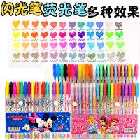 36色彩色闪光彩色中性笔水彩笔荧光笔8色12色18色24色粉彩笔