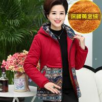 中年妇女棉袄女中老年女装冬装厚外套妈妈棉衣女短款40-80岁