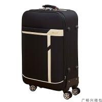 手拉箱 商务拉杆箱万向轮牛津布旅行箱大容量行李箱男女皮箱JCG