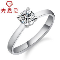 先恩尼 钻戒 白18k金经典四爪镶嵌 约40分 女戒 钻石戒指 相守一生XZJ4005 时尚简约款