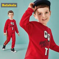 巴拉巴拉童装儿童套装男童宝宝秋装新款运动装衣服裤子小童男