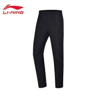 李宁运动裤男士2018新款跑步系列长裤薄款男装夏季平口梭织运动裤AYKN023