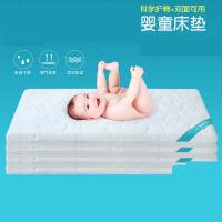 儿床垫可拆洗天然椰棕乳胶床垫儿童床宝宝床冬夏两用定做i3n