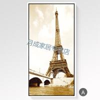 埃菲尔铁塔壁画入门玄关装饰画现代简约走廊尽头巴黎埃菲尔铁塔北欧瓷砖墙壁挂画 订制其它尺寸(请联系客服做效果图) 拉丝黑