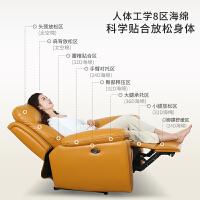 头等舱太空沙发科技布家庭影院单人多功能电动按摩可躺懒人沙发椅