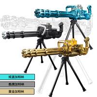 电动玩具枪水晶弹加特林机关枪可旋转发光连发儿童可发射水弹枪