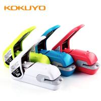 国誉订书机(KOKUYO)便携式无针订书机 SLN-MPH105B PRESS压纹型 5枚装订