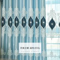 2018新款欧式窗帘成品高档大气客厅卧室豪华绣花遮光布定制水波幔