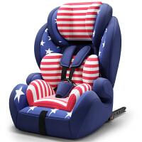 儿童安全座椅汽车用婴儿宝宝车载简易9个月-12岁便携0-4档isofix