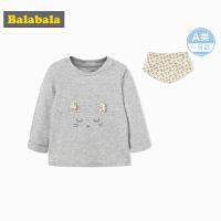 巴拉巴拉儿童t恤女童打底衫婴儿衣服宝宝上衣秋装2018新款卡通韩