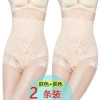 薄收腹内裤女高腰提臀塑身裤纯棉裆产后收腹裤收胃塑形后脱式