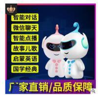 胡巴�和�智能�C器人 早教�W�教育�C器人 ����故事早教�C玩具