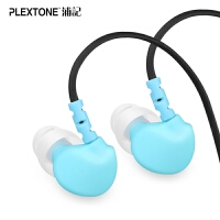 浦记(PLEXTONE) 20运动耳机入耳式重低音手机挂耳式耳塞线控耳麦 翡翠绿 标配