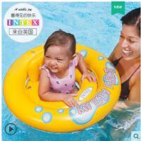 水上漂浮圈宝宝趴圈脖圈腋下圈1-3岁儿童新生儿婴儿游泳圈坐圈0-12个月