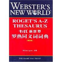 韦氏新世界罗热同义词词典(英语版),阿格纳斯,辽宁教育出版社9787538261271