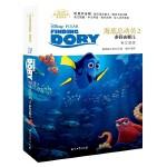 海底总动员2:多莉去哪儿 英文原版(迪士尼原声电影故事·英语听读,听原声音频·提升语言能力·中文导读·赠精美笔记本)