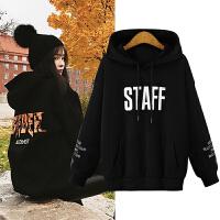 秋冬新款韩版中长款黑色卫衣女加绒加厚宽松连帽学生印花帽衫 黑色