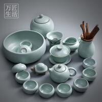 茶具套装开片汝瓷功夫茶具家用整套陶瓷盖碗茶杯套装茶壶礼品