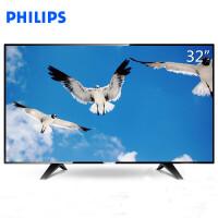 飞利浦(PHILIPS)32PHF5212/T3 32英寸 多功能高清安卓网络智能液晶平板电视机