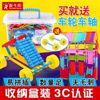 男孩宝宝益智玩具聪明棒积木塑料拼插装幼儿园男女孩1-2宝宝3-6周岁批发 益智玩具