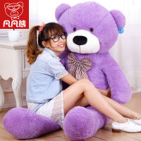 大熊熊抱抱熊生日礼物送女友毛绒玩具1.6米泰迪熊猫公仔布偶娃娃