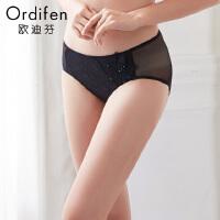 【2件3折后价:47元】欧迪芬女式内裤中腰蕾丝刺绣提臀三角裤OP8229