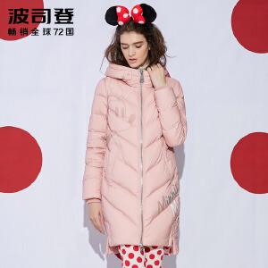 波司登(BOSIDENG)迪士尼系列米妮甜美时尚女学生连帽羽绒服休闲宽松