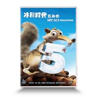 新华书店正版 动画电影 冰川时代五部曲 4DVD9+DVD5 西蒙・佩吉,丹尼斯・利瑞