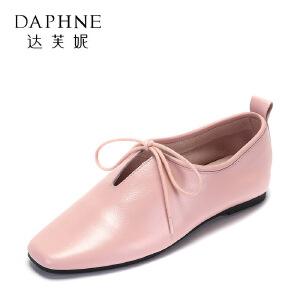【达芙妮集团】 舒适牛皮平底鞋优雅方头牛皮系带单鞋