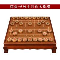 20180409115159043象棋桌套装6分龙脑香木象棋桌实木象棋子套装部分地区
