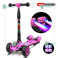 儿童滑板车3轮溜溜车2-3-6-9岁闪光喷雾男女宝宝小孩滑滑车 炫彩灯光+动感音乐+魔幻喷雾 粉色