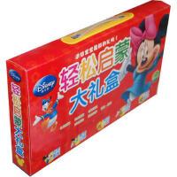 迪士尼轻松启蒙大礼盒,海豚传媒,湖北少儿出版社9787535373700