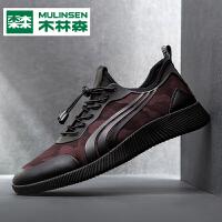 木林森男鞋夏季新款男士运动鞋潮流跑步鞋青年休闲鞋韩版百搭鞋子